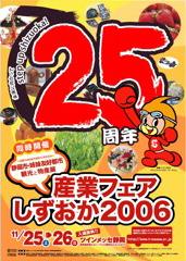 p_2006